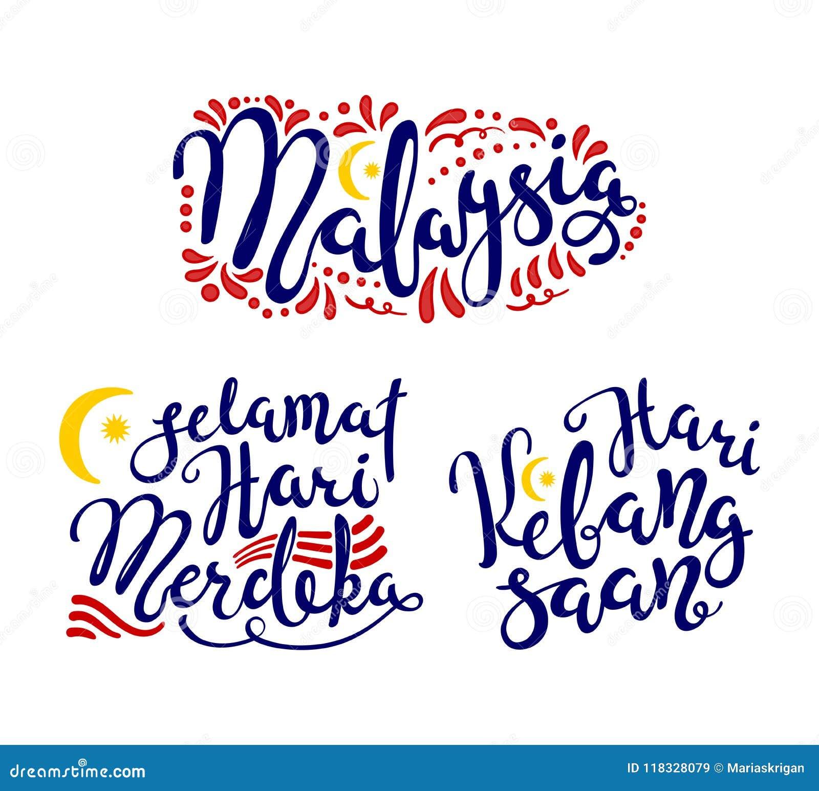Uppsättning för citationstecken för Malaysia självständighetsdagen calligraphic