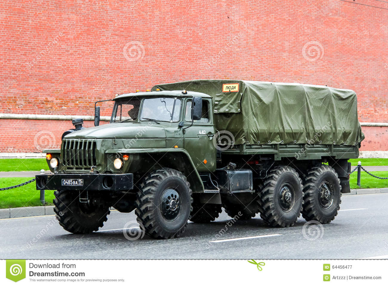 Ural-5323: technical specifications, reviews. Ural trucks 51