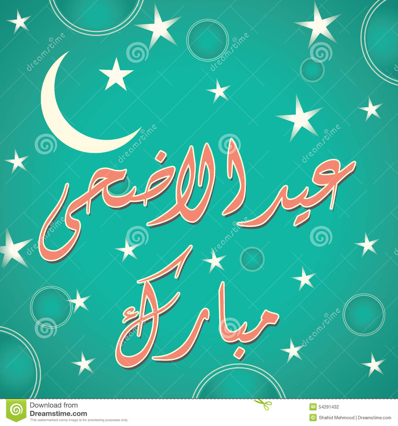 Eid greetings urdu stock illustration illustration of allah urdu arabic islamic calligraphy of text eid ul adha mubarak stock photography m4hsunfo Image collections