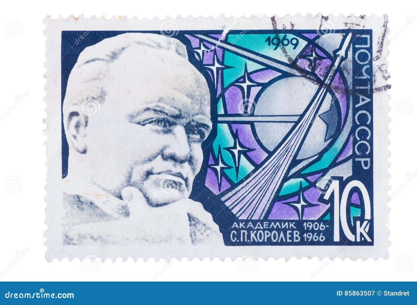 URSS - CERCA DE 1969: Um selo postal impresso nas mostras p