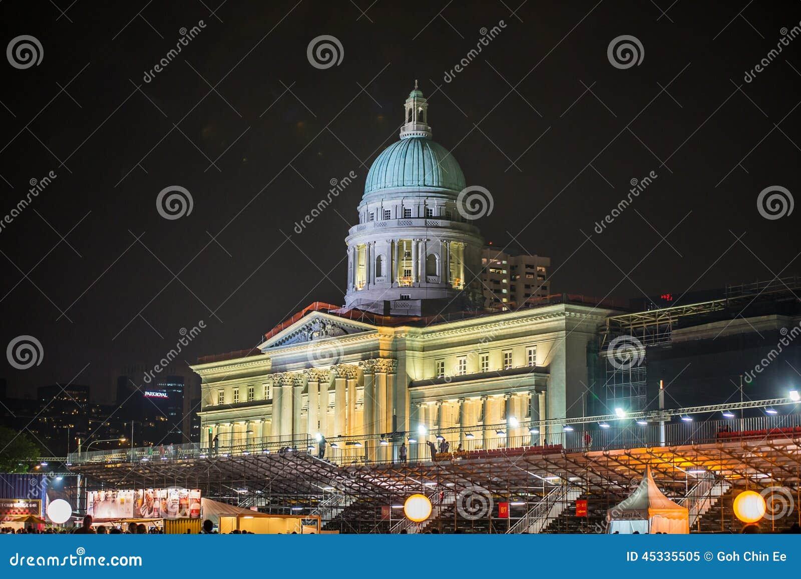 Urząd Miasta Singapur