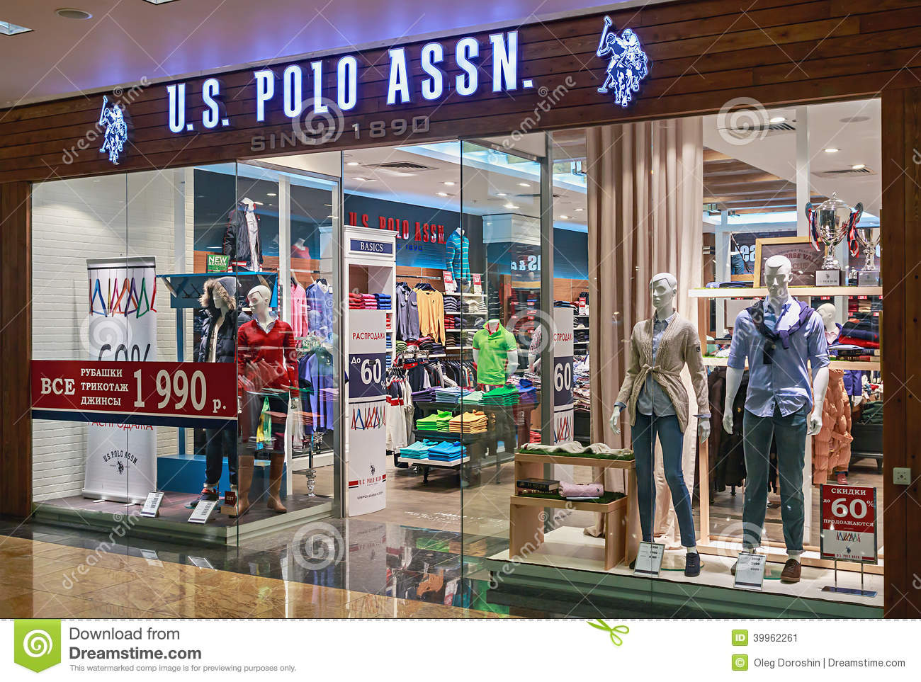 Clothing stores in the mall. Online clothing stores