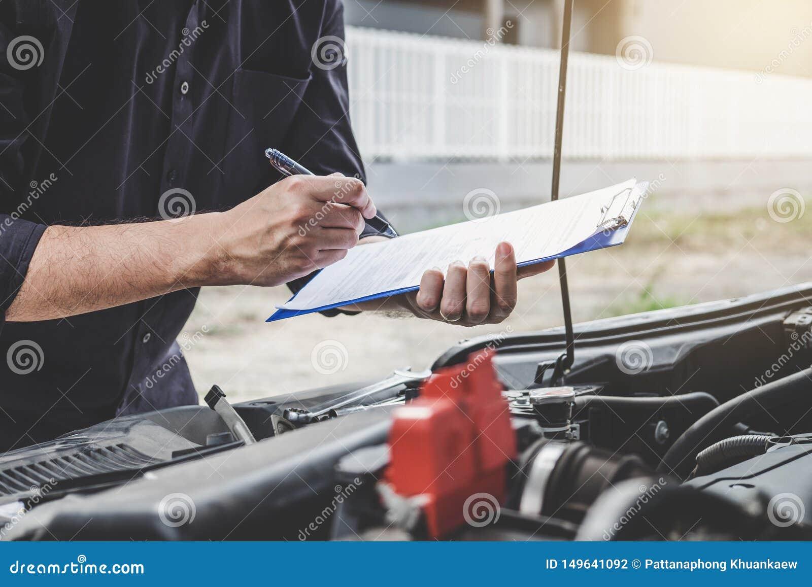 Car service essay