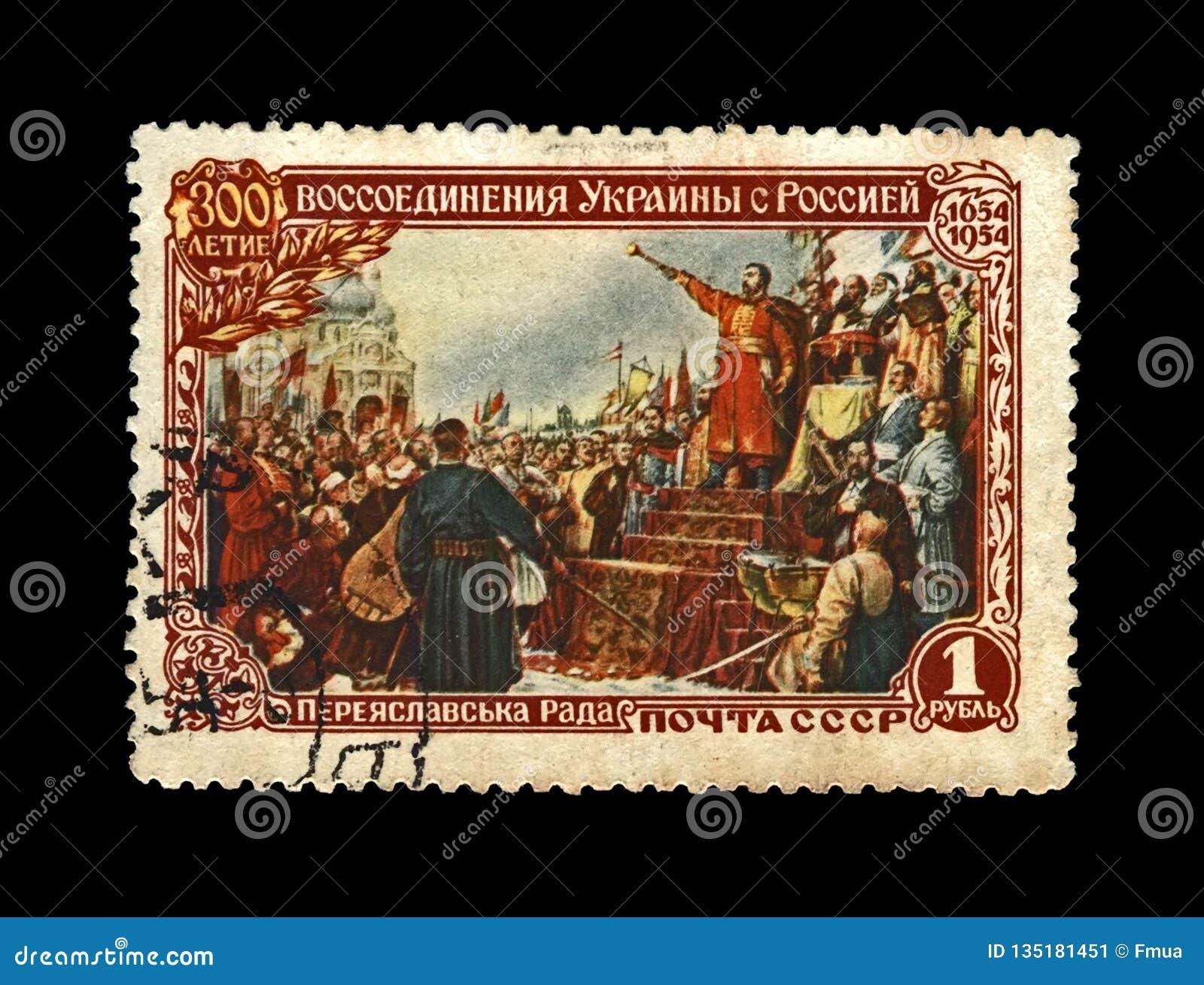 Hetman Bogdan Khmelnitsky proclaming reunion of Ukraine and Russia during Pereyaslav Council in 1654, USSR, circa 1954.