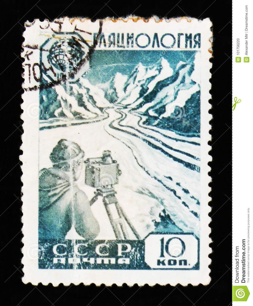 USSR Russia postage stamp shows glaciology researcher with device at glacier in mountain, circa 1959
