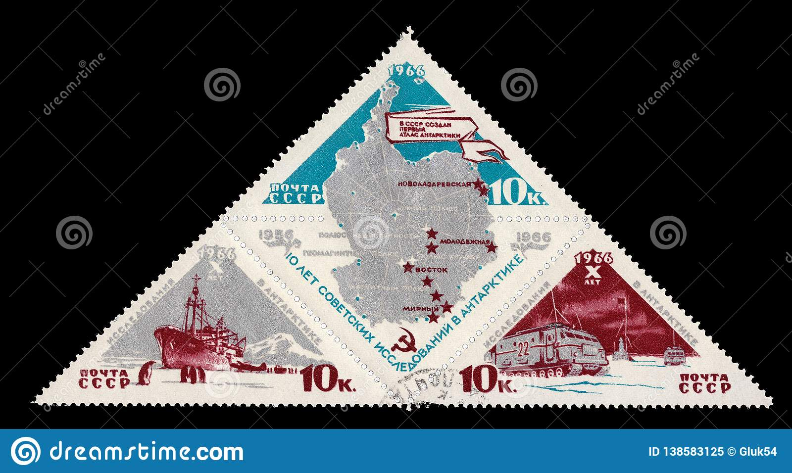 Ussr- Soviet Union circa 1966: Soviet postage stamp Mark dedicated to the tenth anniversary of the beginning of the development of