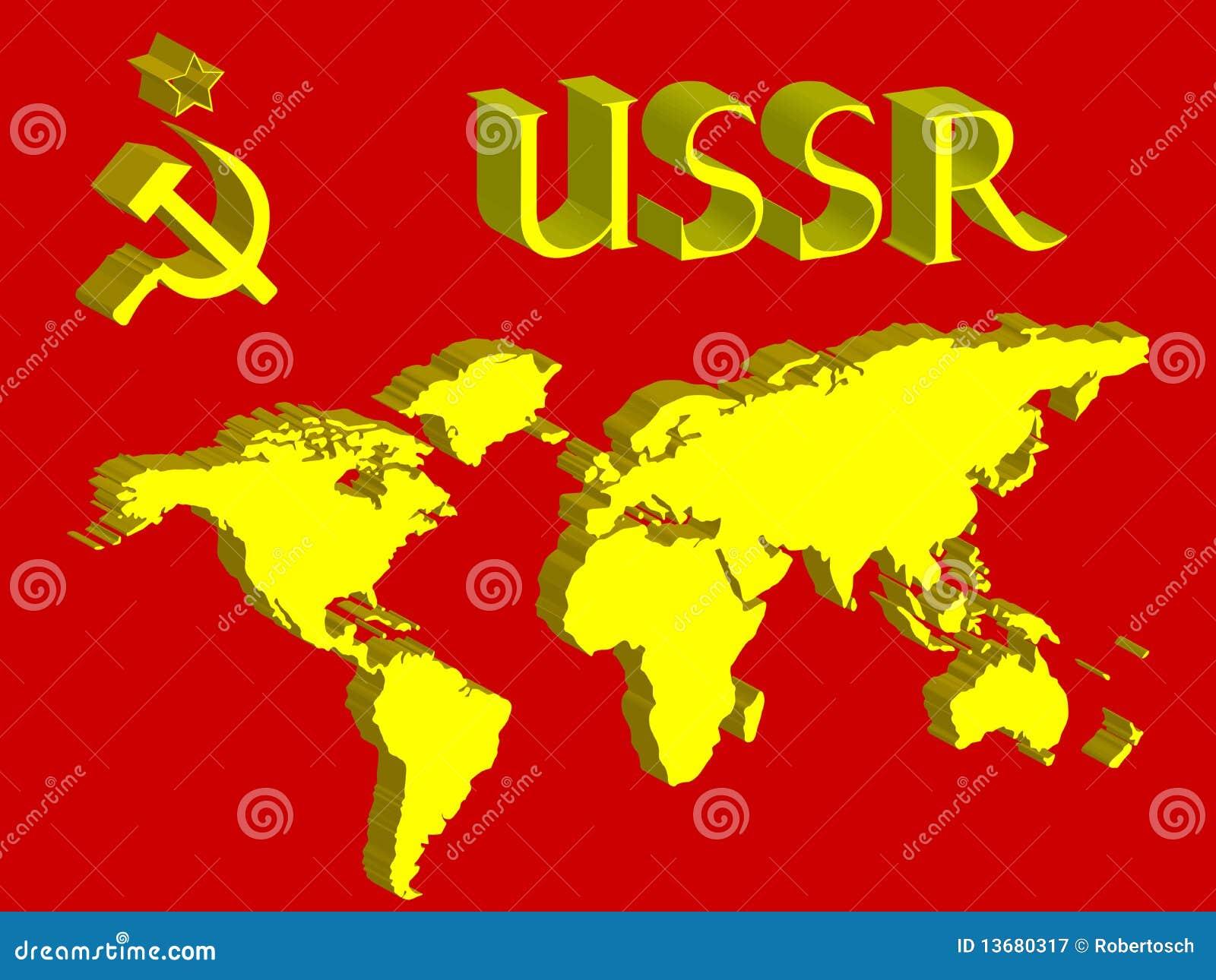 Мировая экономика и международные экономические отношения. Учебное