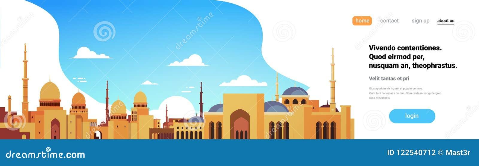 Utrymme för kopia för baner för muslimsk för cityscapemoskébyggnad lägenhet för religion horisontal