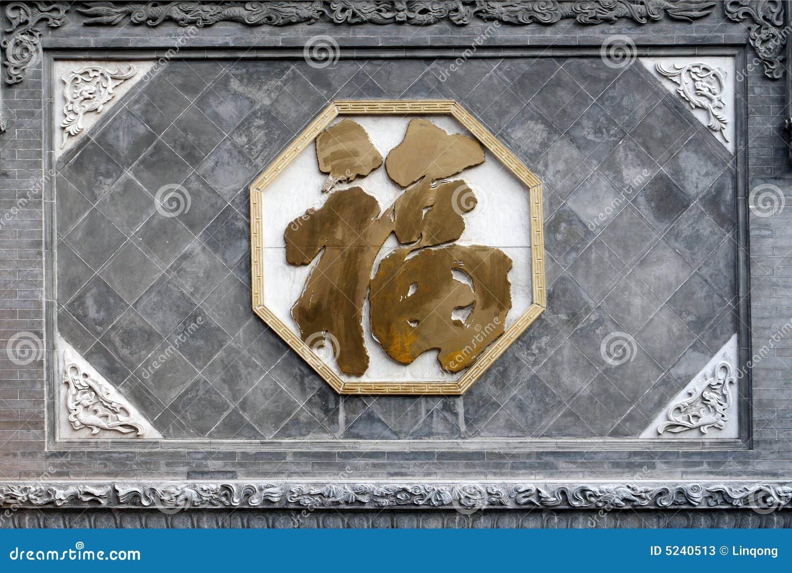 Utsökt sten för carvings