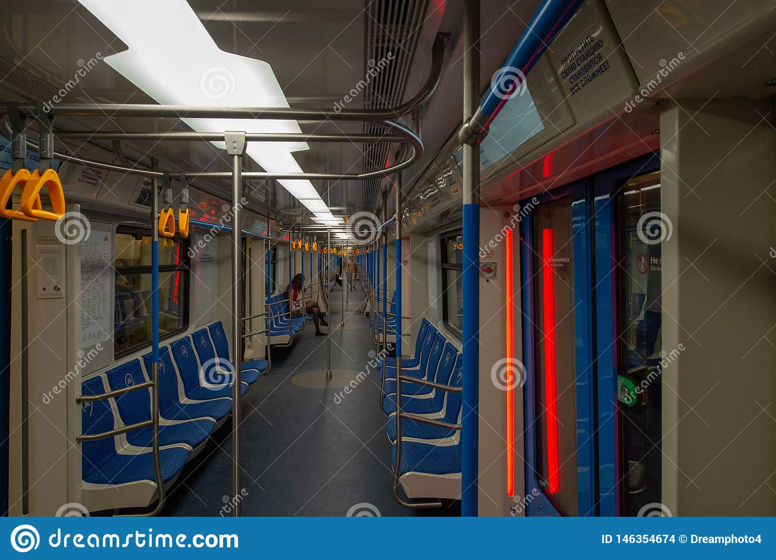 Utsikten av Moskvatunnelbanavagnen