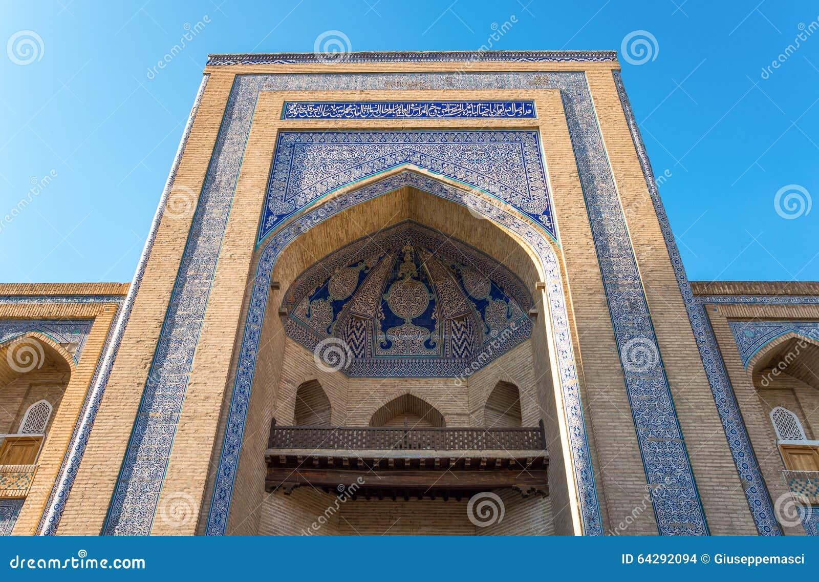Uzbekistan stock photo image 64292094 - Portal entree ownership ...