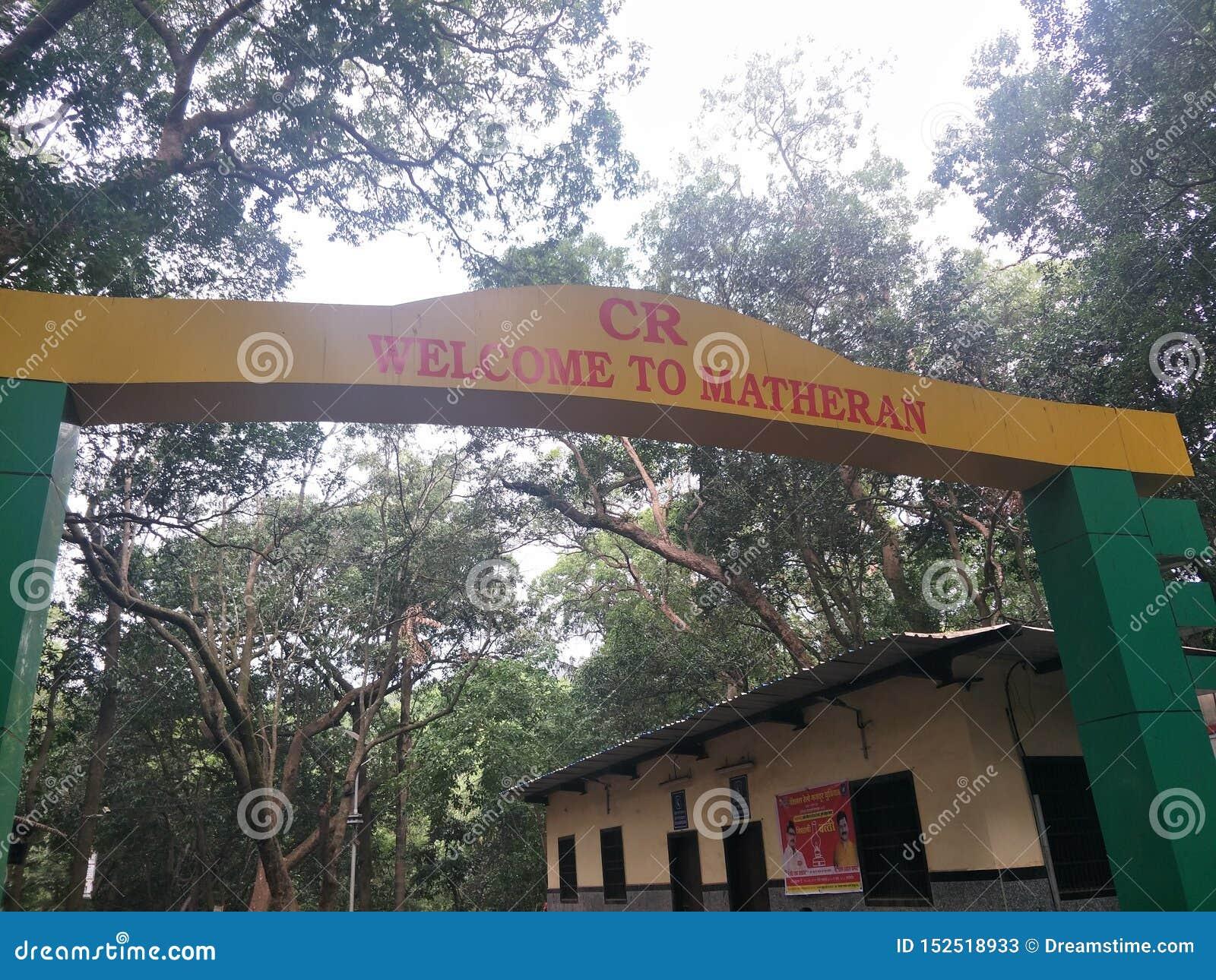 Välkomnande till den Matheran porten, Mumbai, Indien