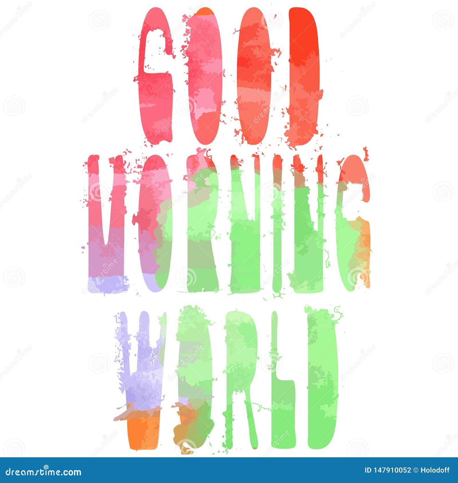 Värld för bra morgon - inskriften Författarestil, vattenfärg, unik stilsort