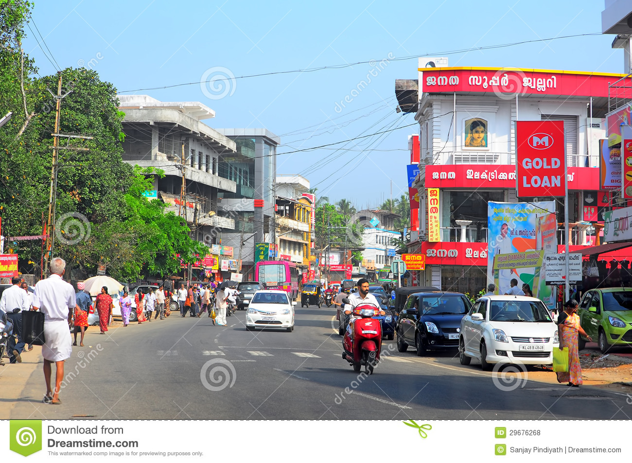 Downtown kerala : vadakkencherry, a small town in palakkad district of ...