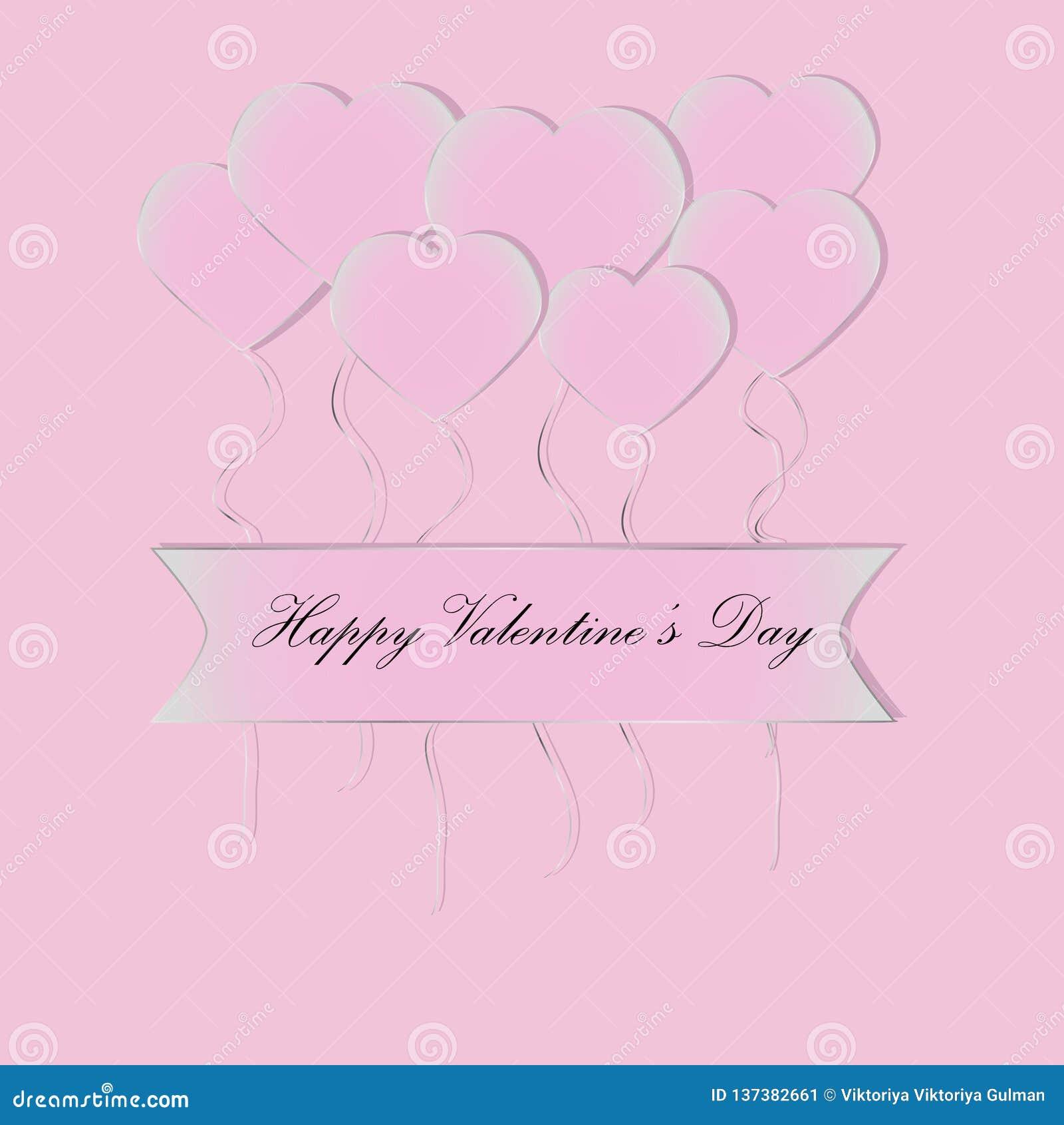 Vector Valentine`s Day invitation