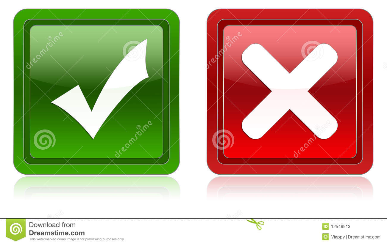 Dign Validate Icon Stock Photos Image 12549913