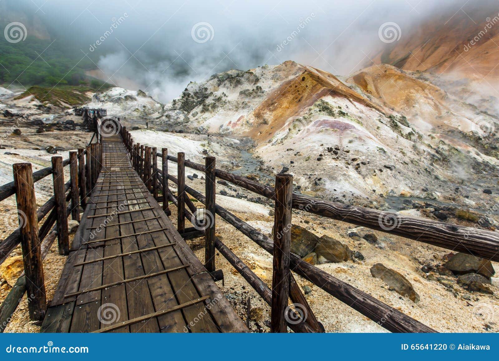 Vallée d enfer de Jigokudani dans Noboribetsu, Hokkaido, Japon