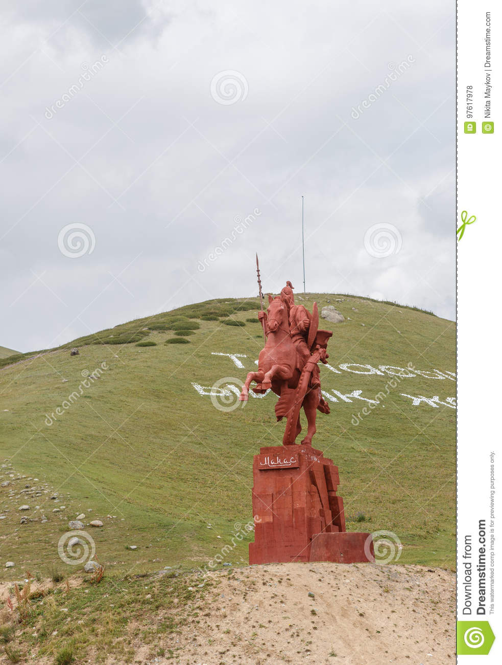 Valley Talas, Kyrgyzstan - August 15, 2016: Monument to Manas
