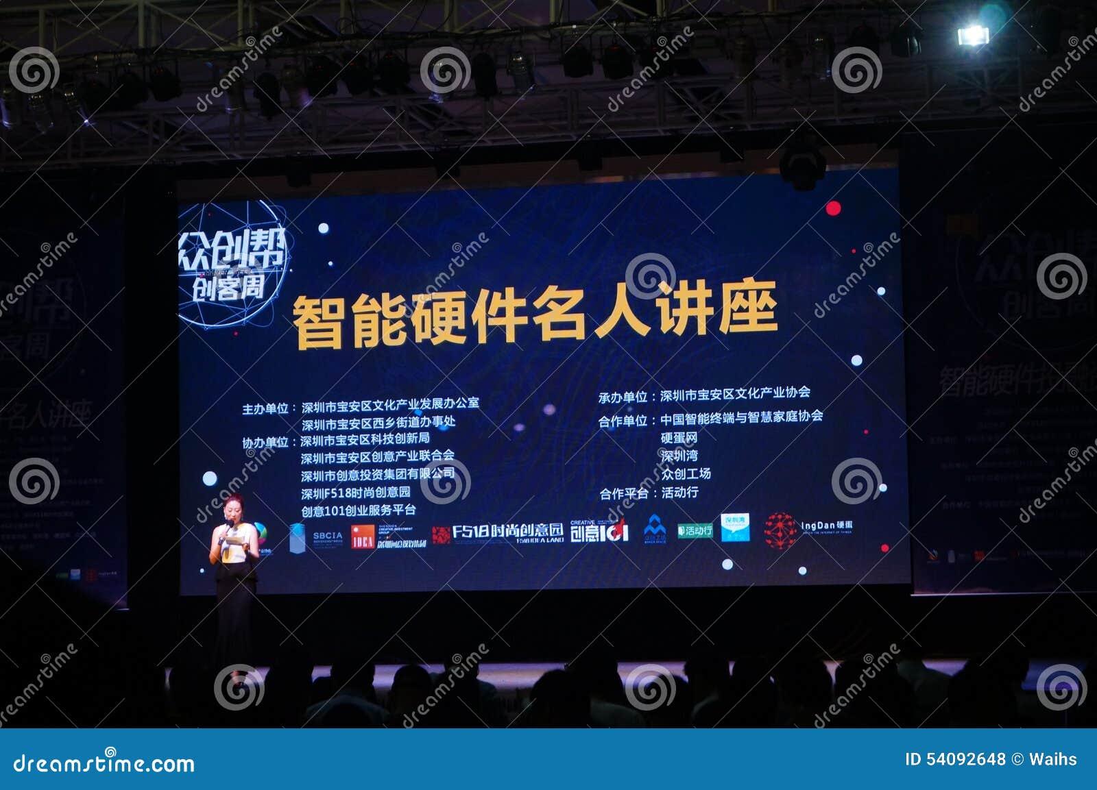 Van de Shenzhenwetenschap en Technologie Innovatieconferentie