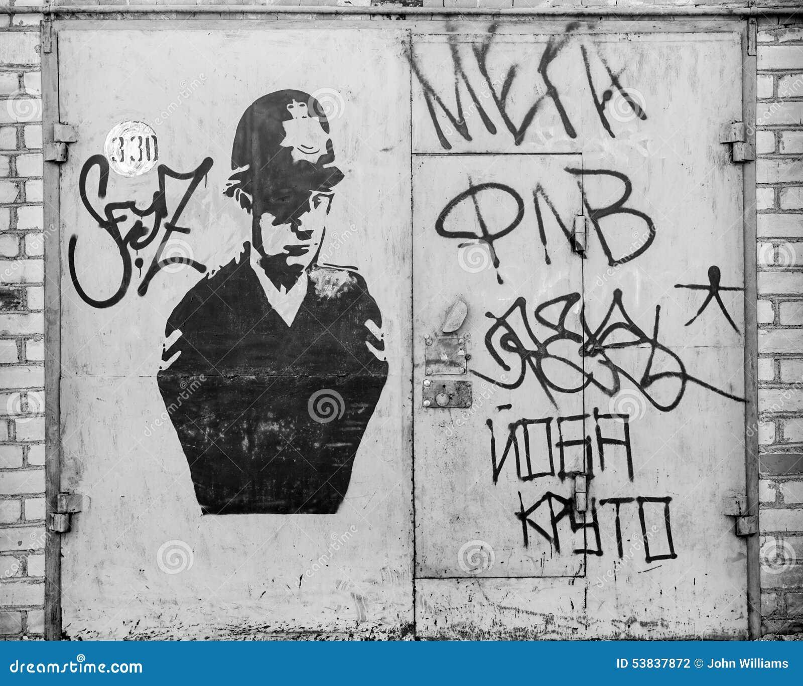 Vandalized Garage Door With Painted Policeman Stock Photo Image Of