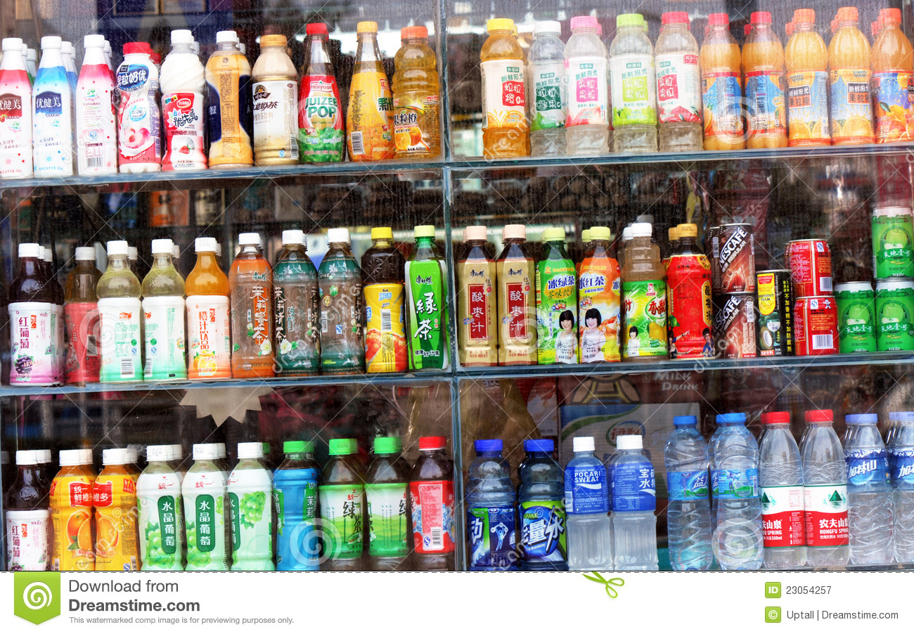 Variety Soft Drinks Editorial Photography Image 23054257