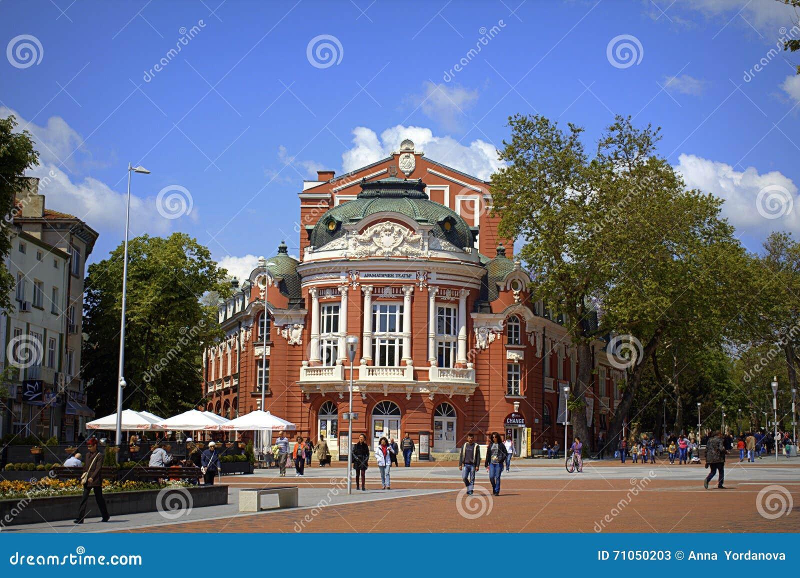 Varna centrum miasta Bułgaria