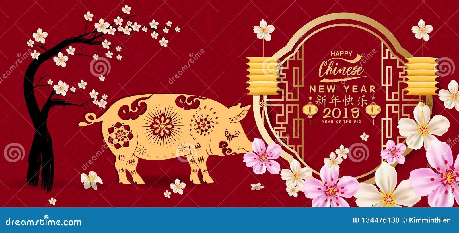 Vastgesteld Banner Gelukkig Chinees Nieuwjaar 2019, Jaar van het Varken maan nieuw jaar De Chinese karakters bedoelen Gelukkig Ni