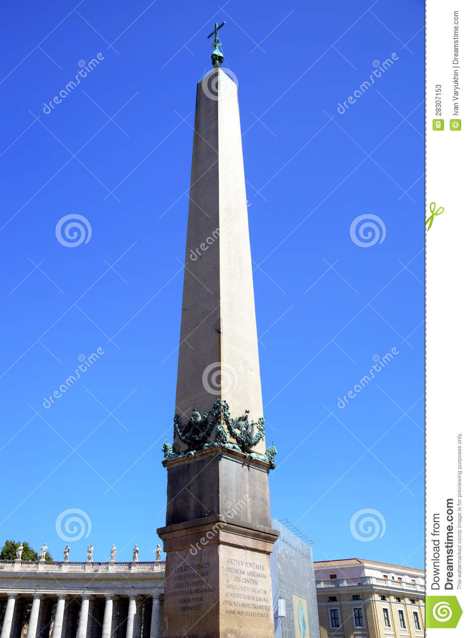 The Vatican Obelisk At St Peters Square Stock Photos