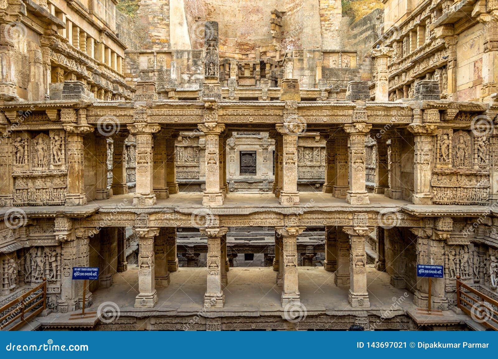 Vav Patan Gujarat del ki de Rani
