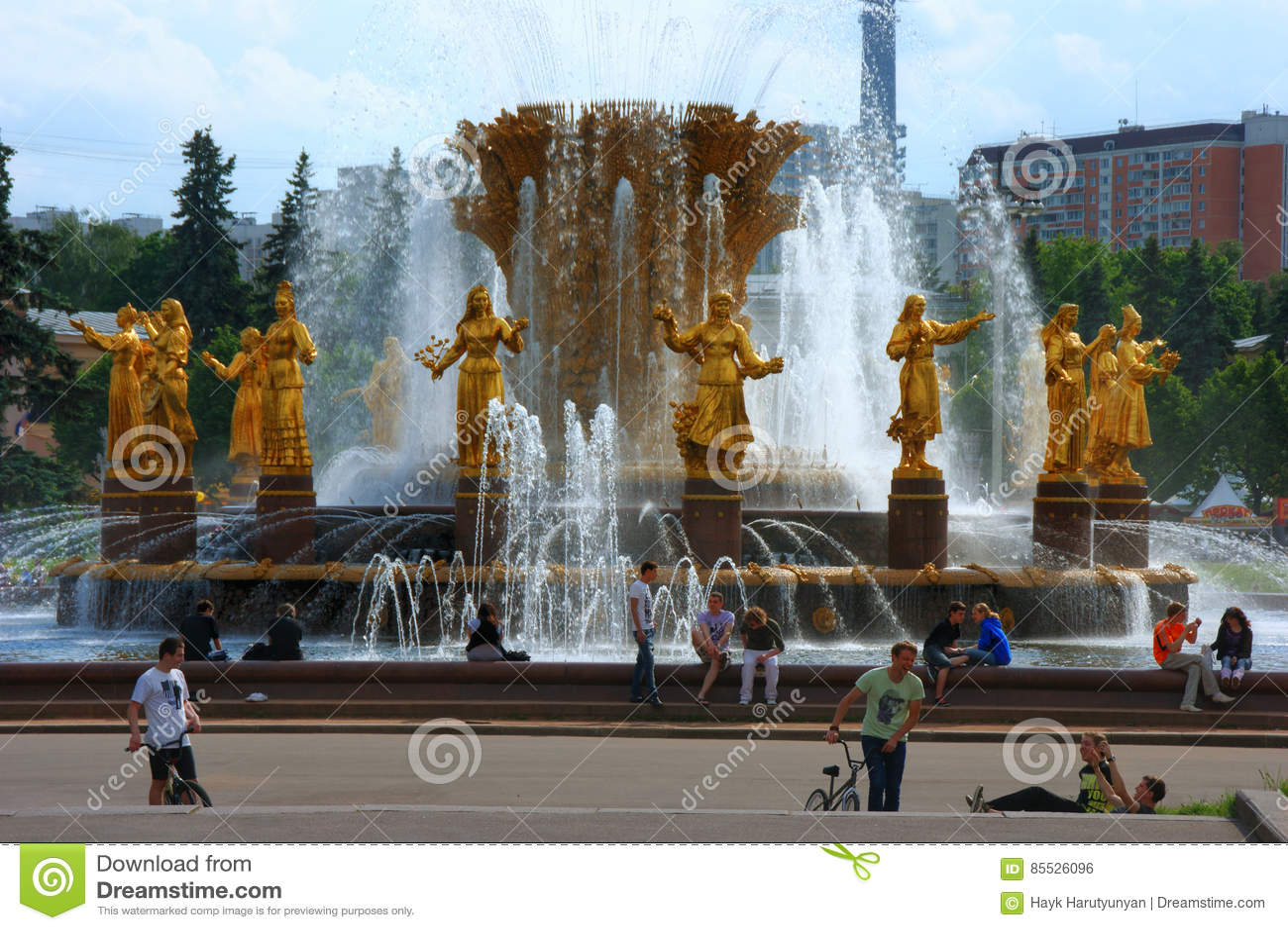 VDNX, Moscou, Russie