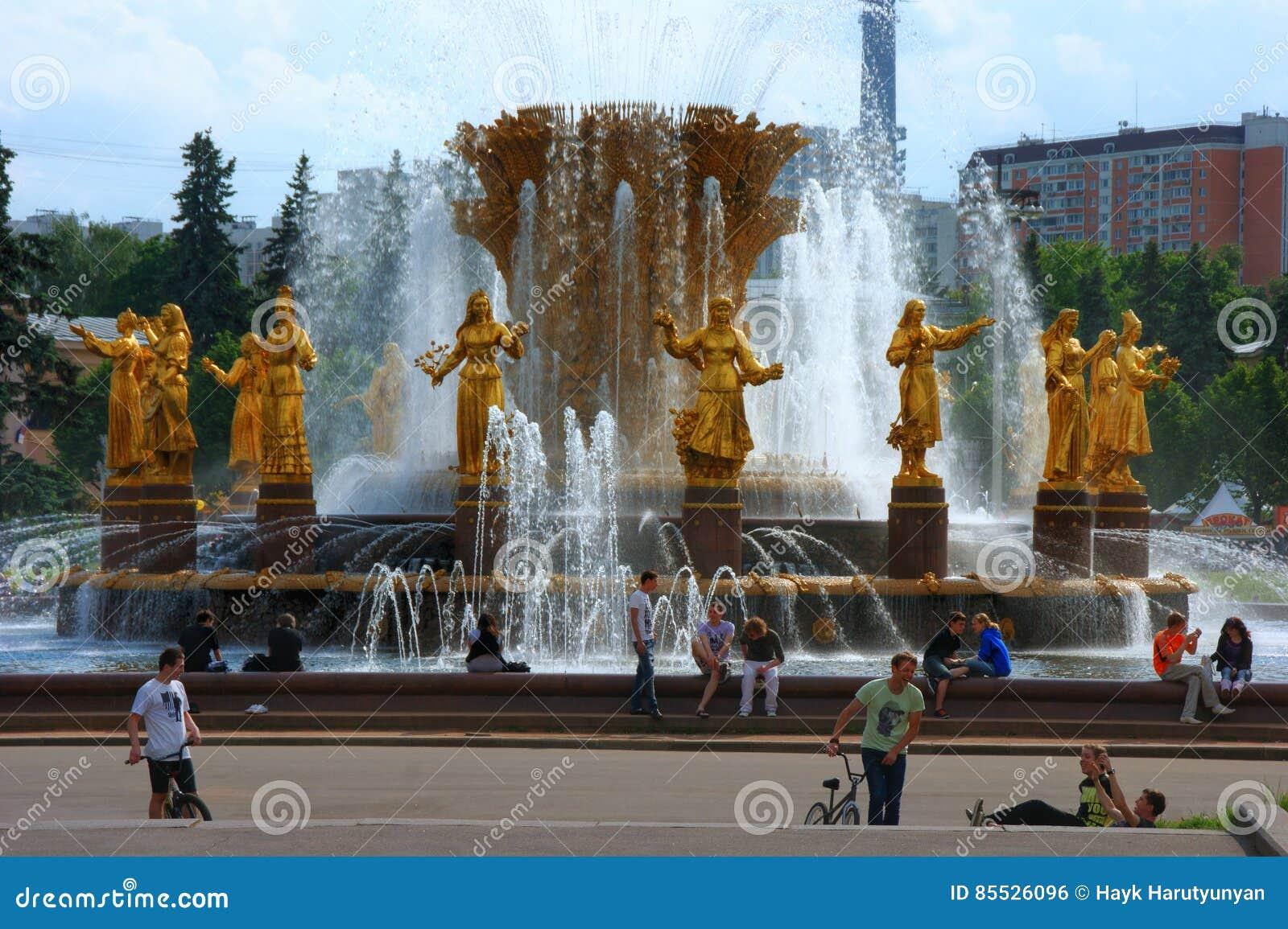 VDNX, Moskau, Russland