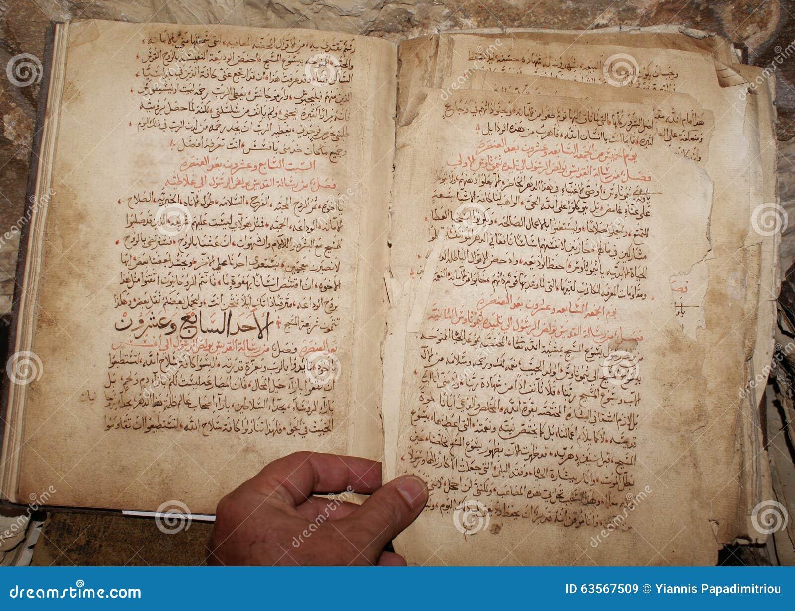libri scritti a mano
