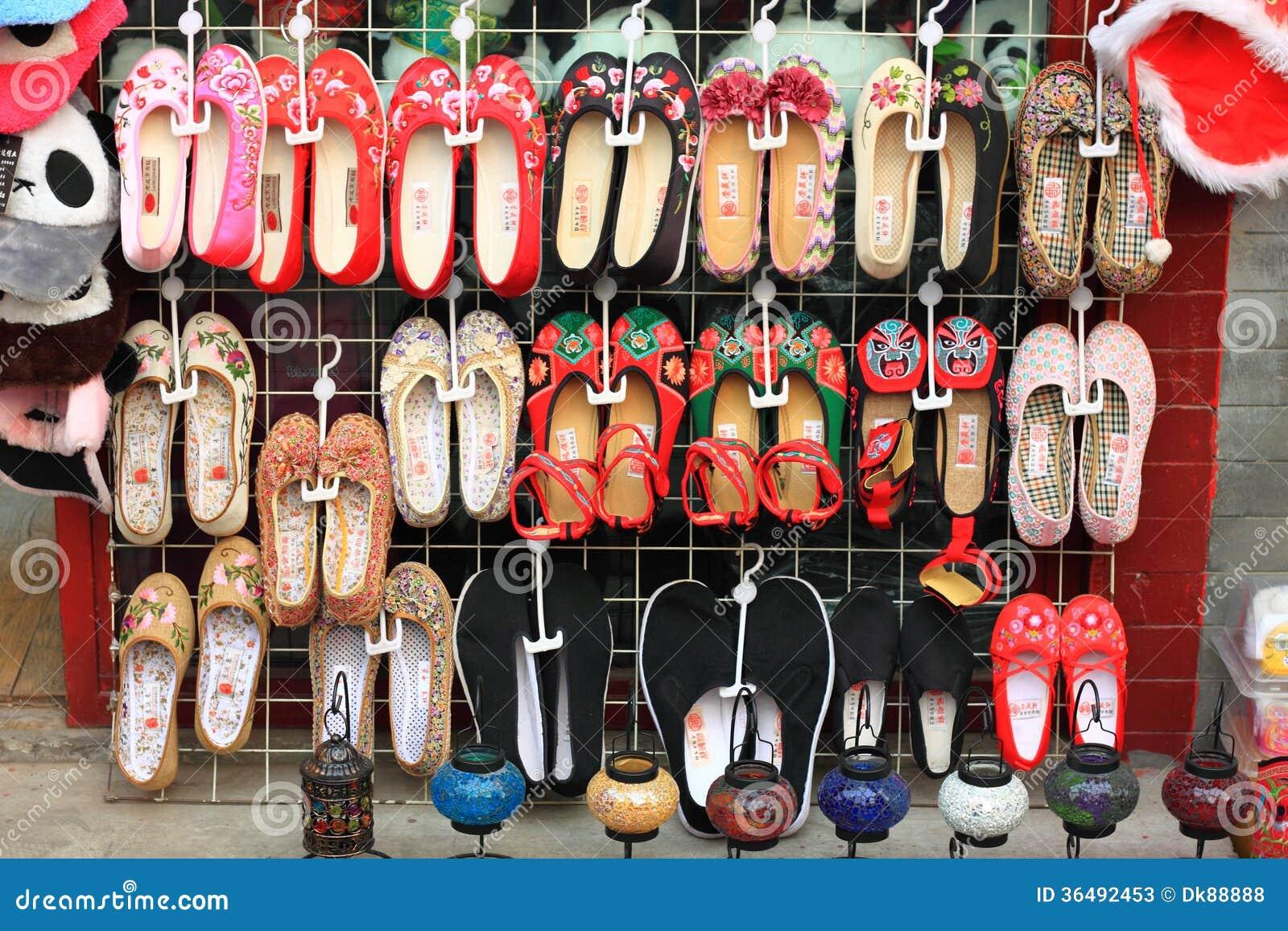 Vecchie scarpe del panno di Pechino