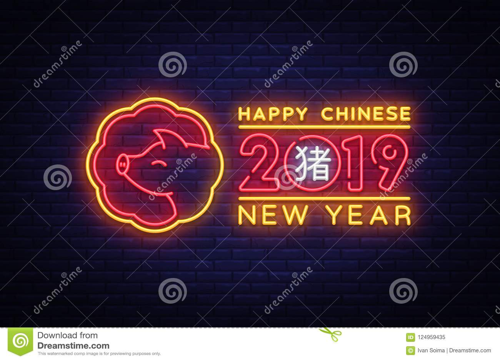 Vecteur chinois heureux de calibre de conception de la nouvelle année 2019 Nouvelle année chinoise de carte de voeux de porc, ban