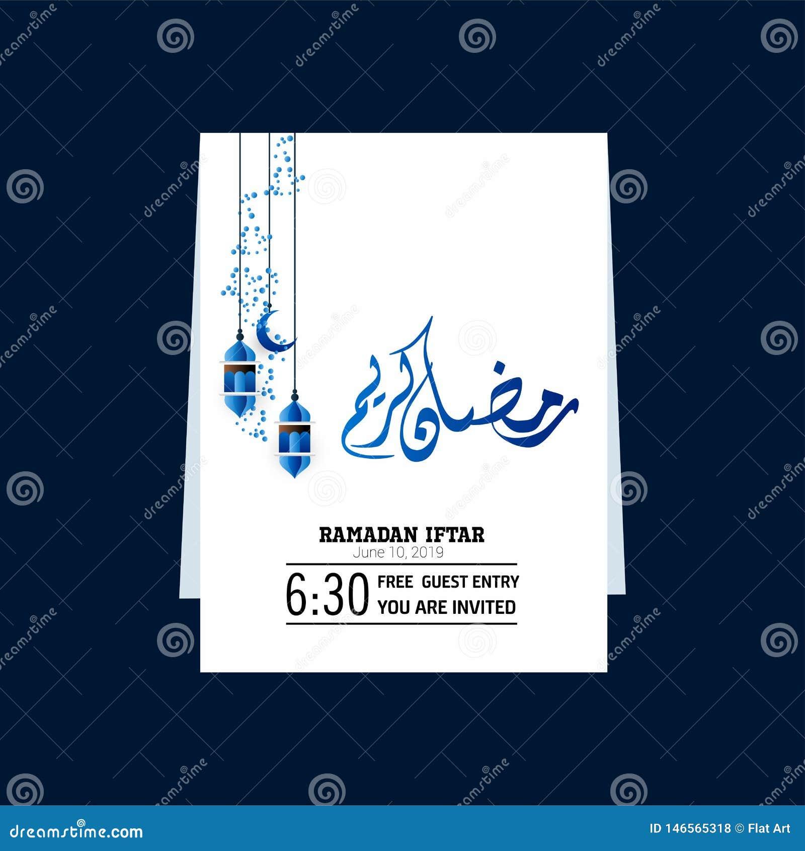 Vecteur de carte de voeux islamique de conception pour Ramadan Kareem avec la belle calligraphie arabe