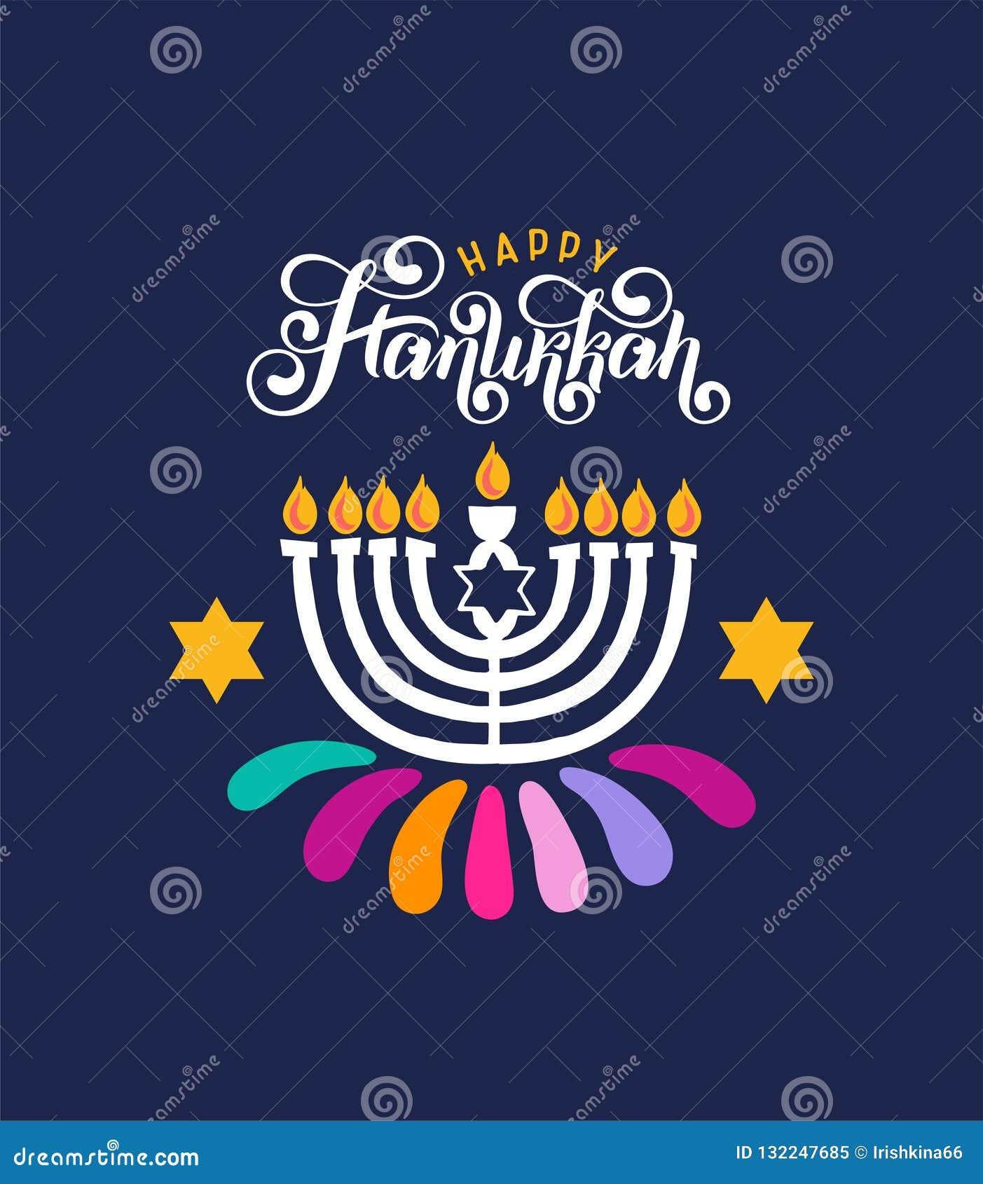 Vecteur marquant avec des lettres le texte Hanoucca, bougie Festival juif de célébration de lumières, fond de fête, menorah, Davi