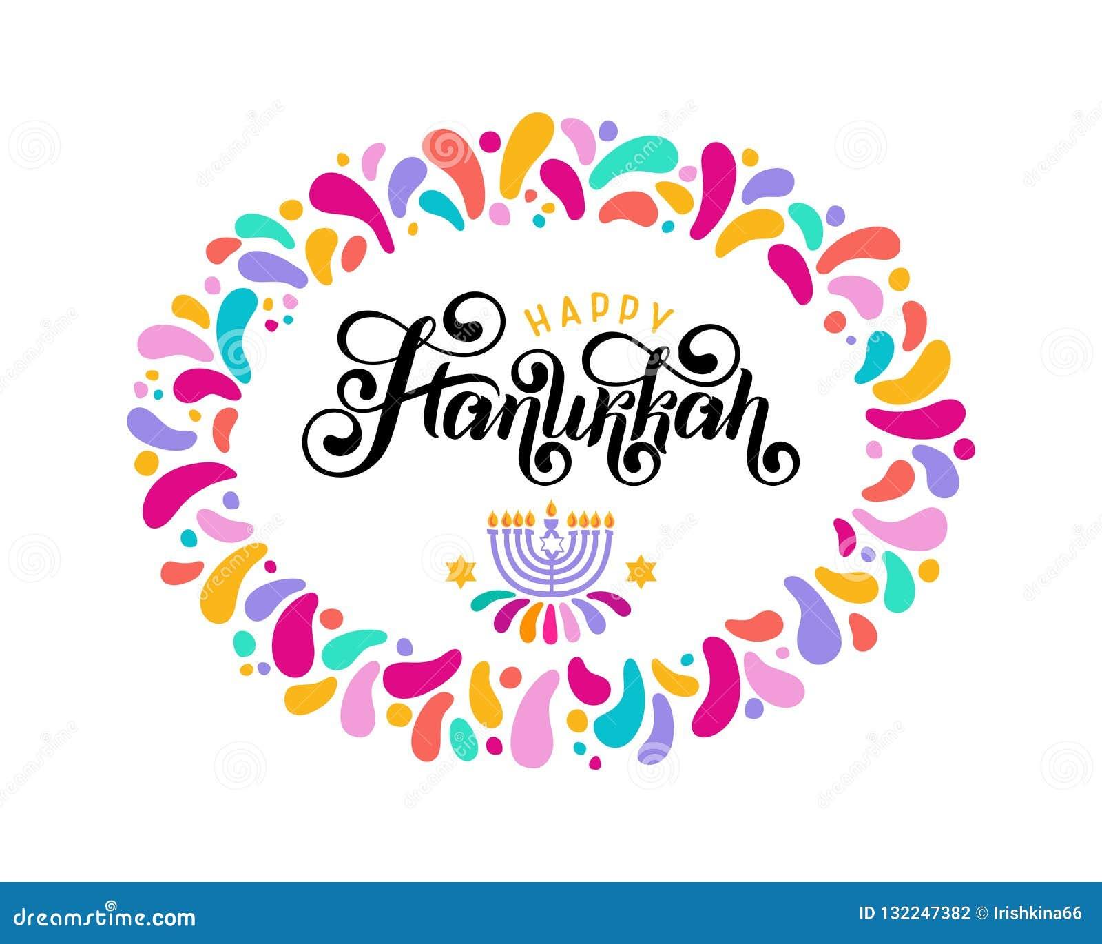 Vecteur marquant avec des lettres le texte Hanoucca heureux Festival juif de célébration de lumières, cadre de fête, menorah, Dav