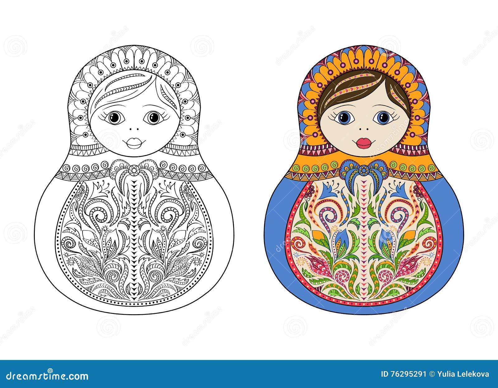 Vector книжка-раскраска для взрослого и детей - русской ...