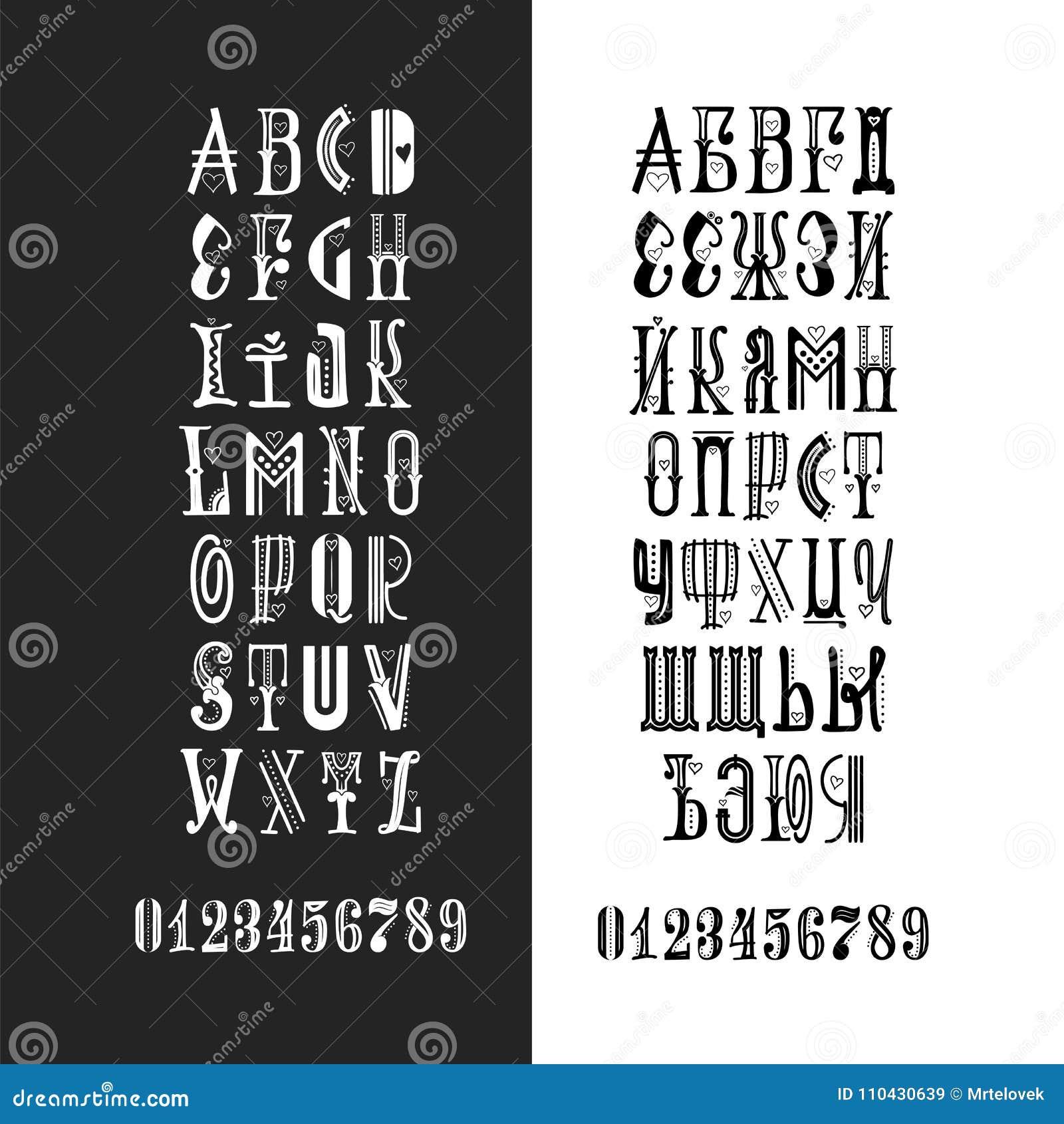 Vector Alphabet  Cyrillic And Latin   Lettering Font  Unique