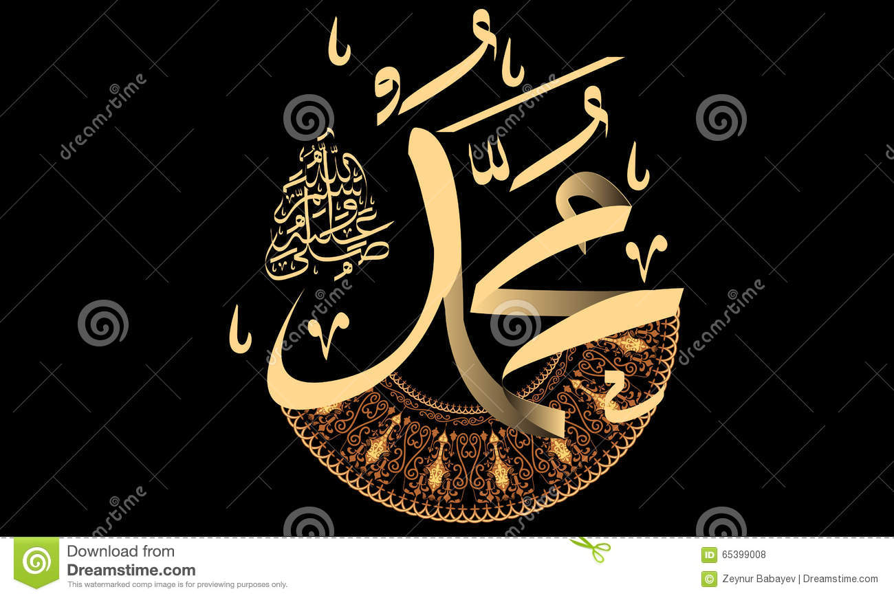 Simple Wallpaper Name Arabic - vector-arabic-calligraphy-solawat-mohammad-islamic-name-prophet-supplication-phrase-translated-as-god-bless-muhammad-65399008  Gallery_682886.jpg
