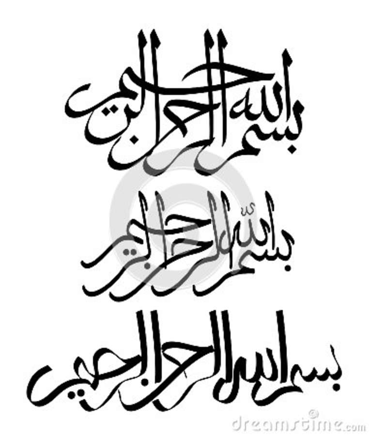 Vector Arabic Calligraphy Translation In The Name Of God