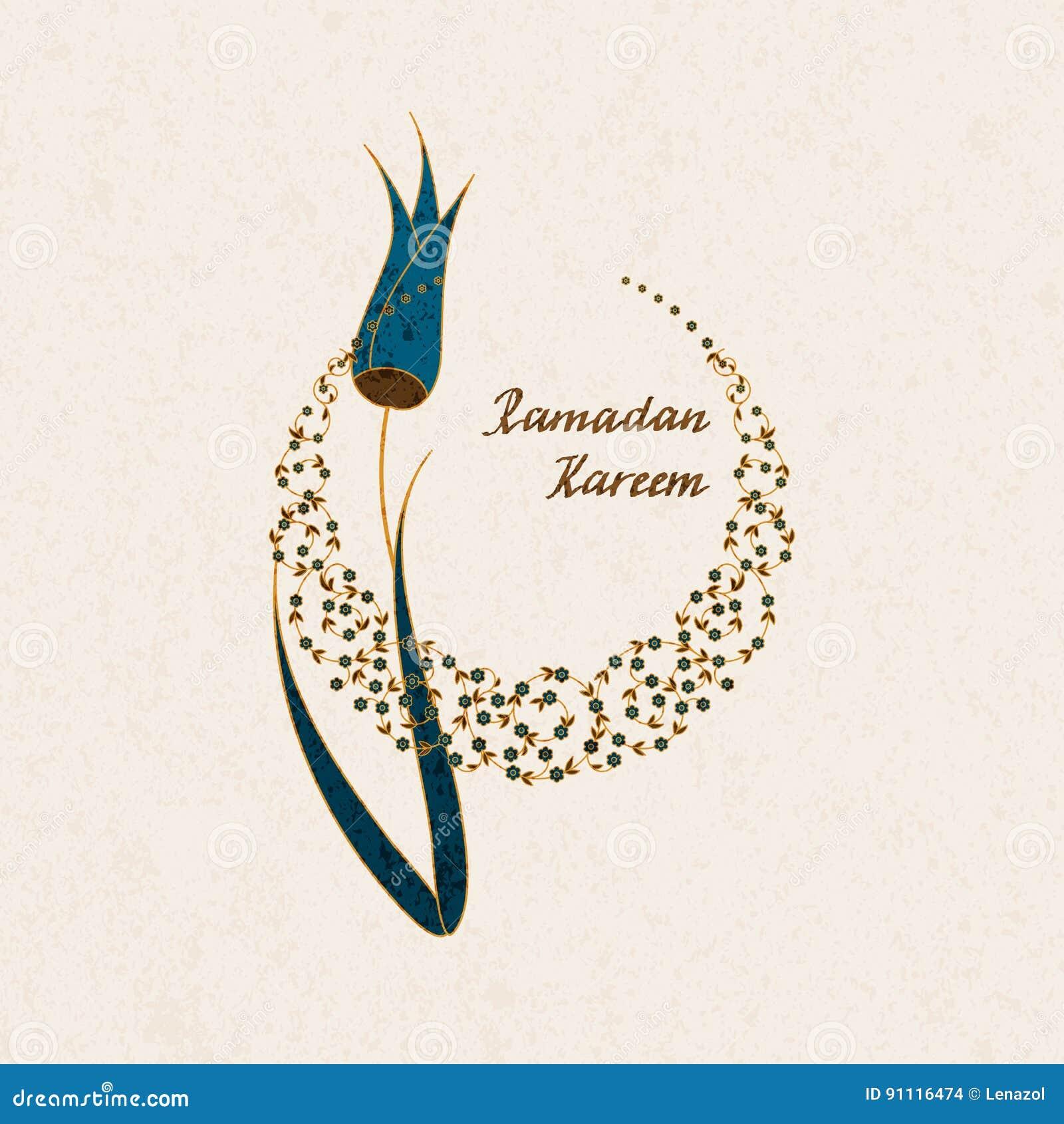 Vector Arabic Postcard With Hand Drawn Words Ramadan Kareem A Flower