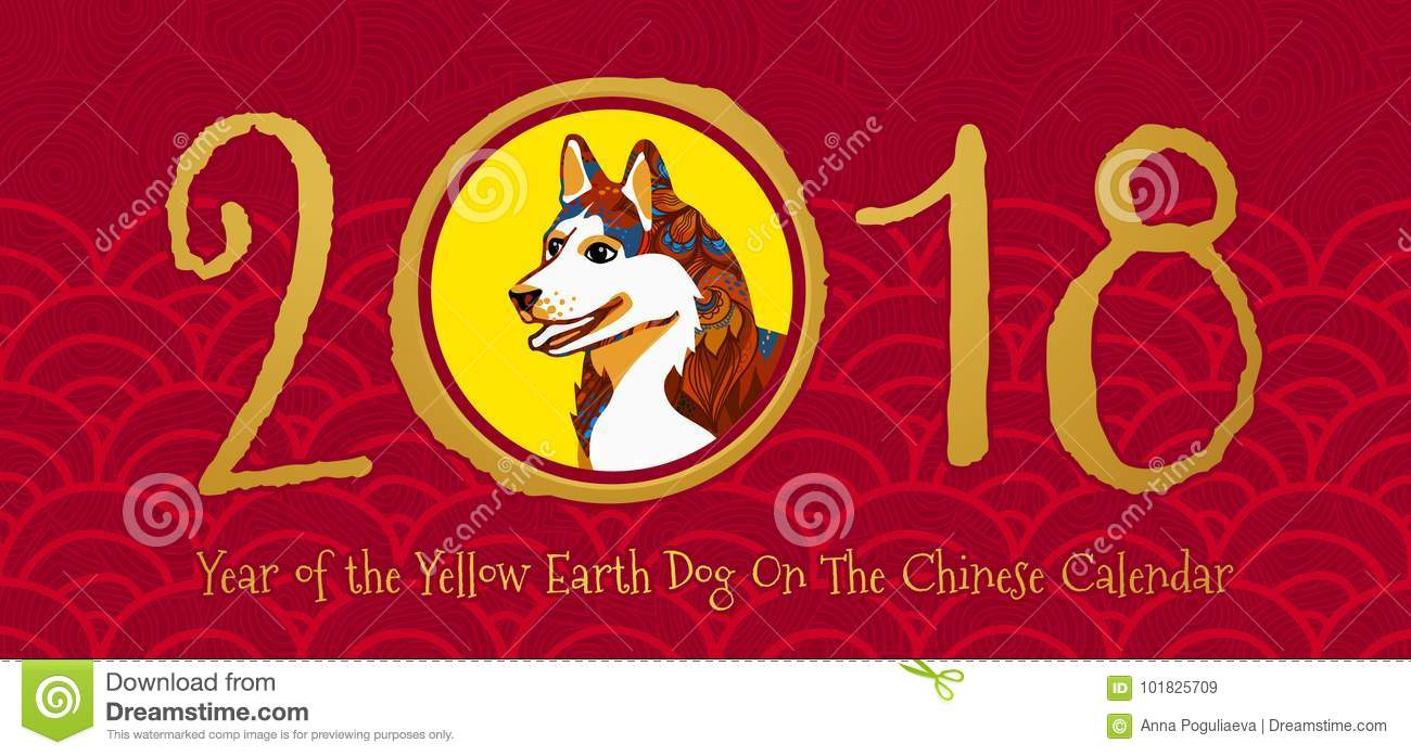 vector banner with a dog symbol of 2018 on the chinese calendar