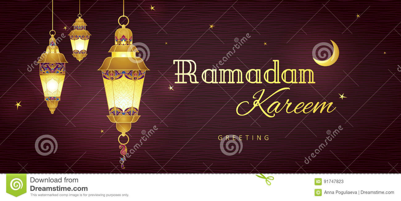 Vector Banner For Ramadan Kareem Greeting Stock Vector