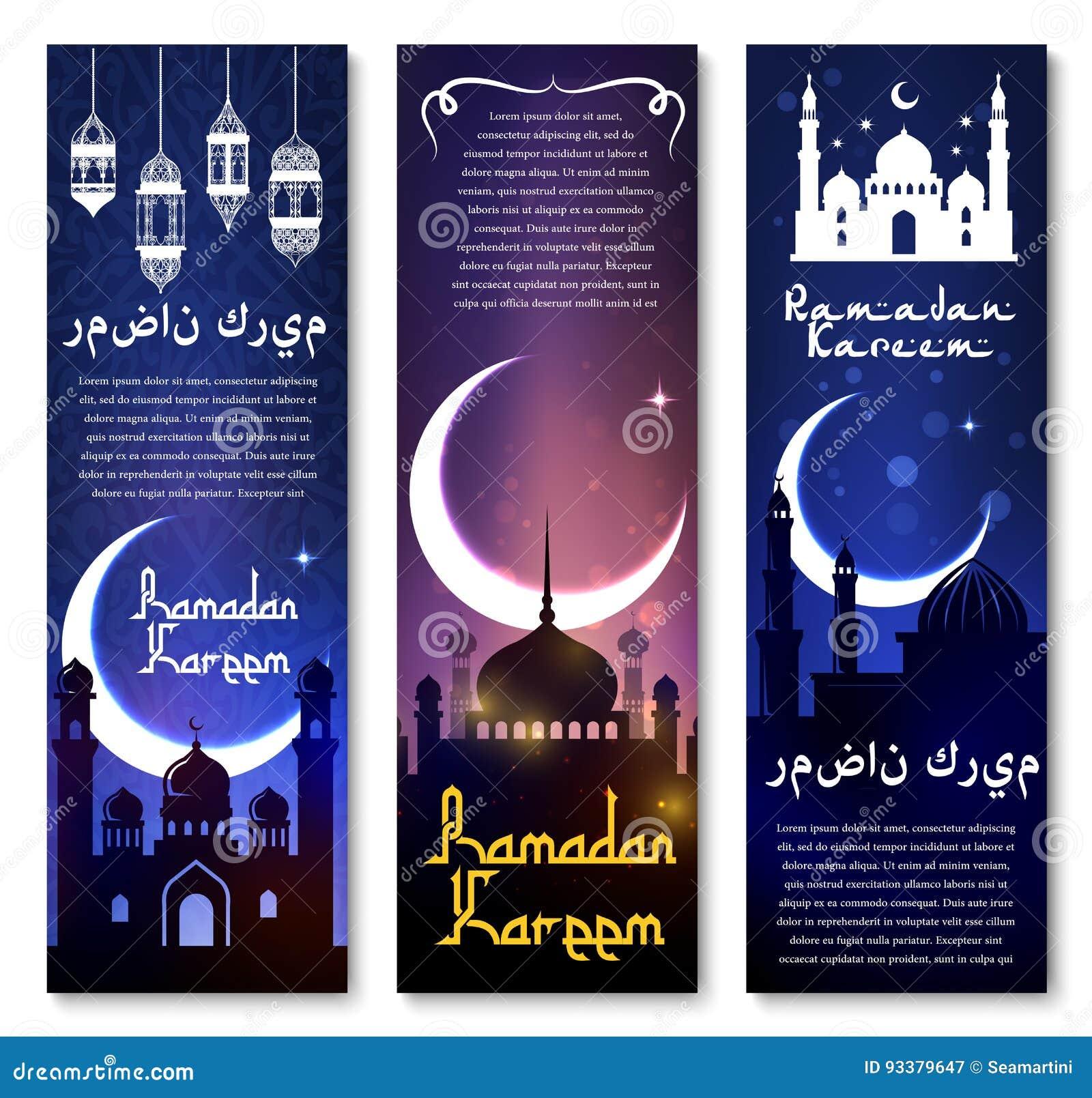 Vector Banners For Ramadan Kareem Holiday Greeting Stock Vector
