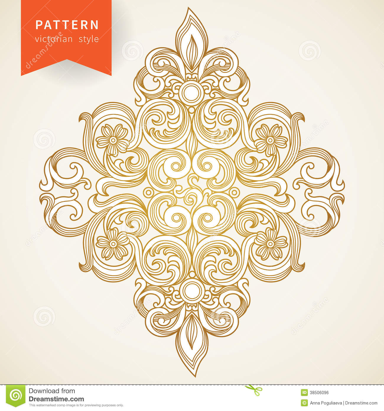 Vector Baroque Ornament In Victorian Style Royalty Free
