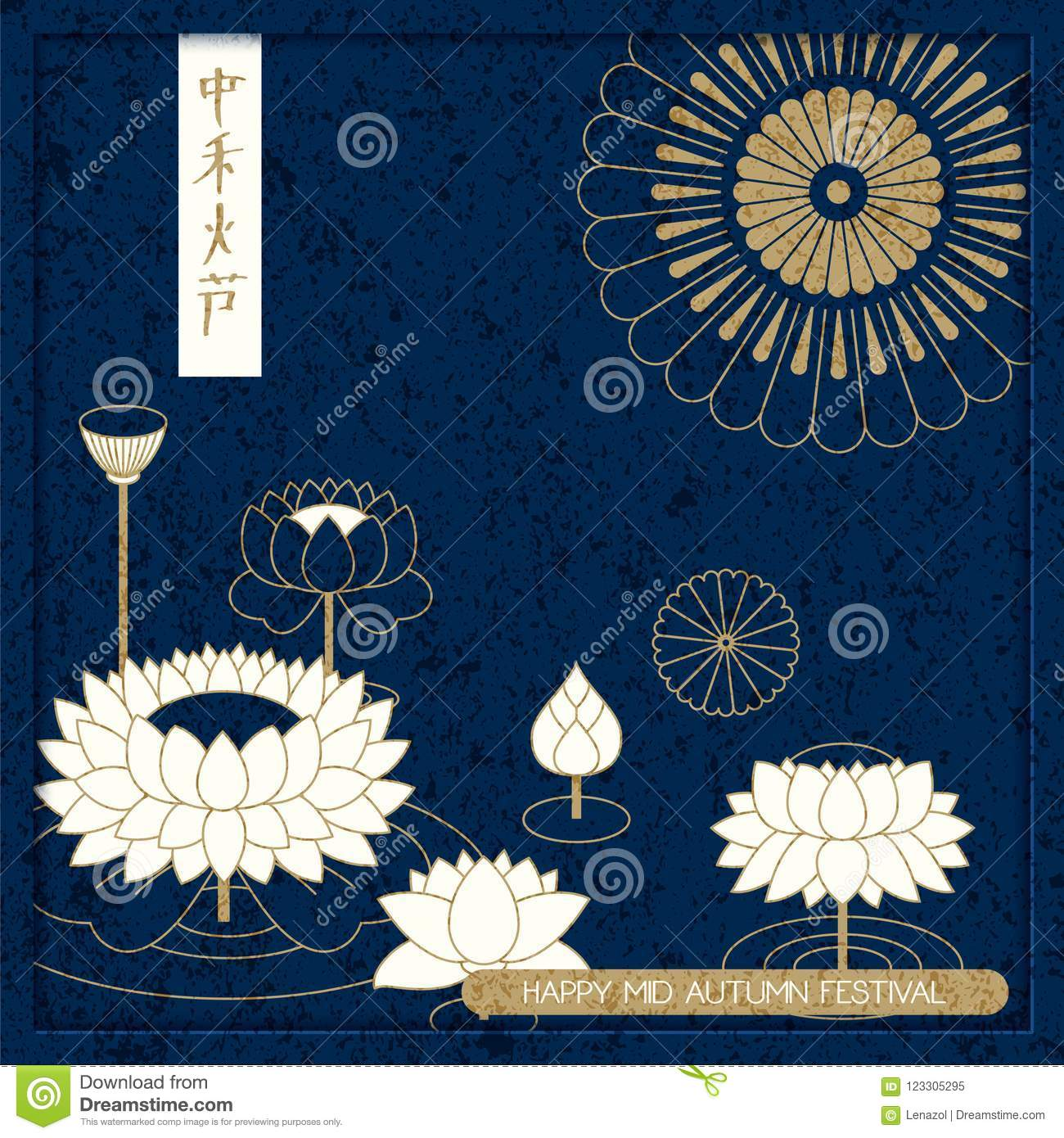 Vector Chinese Mid Autumn Festival Card  Design For Cards