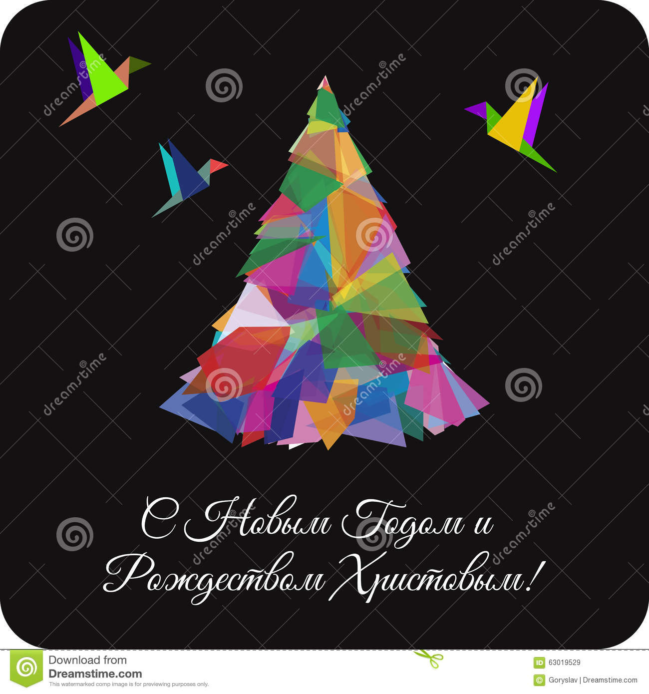 Vector card with abstract christmas tree and congratulation in vector card with abstract christmas tree and congratulation in russian language kristyandbryce Gallery