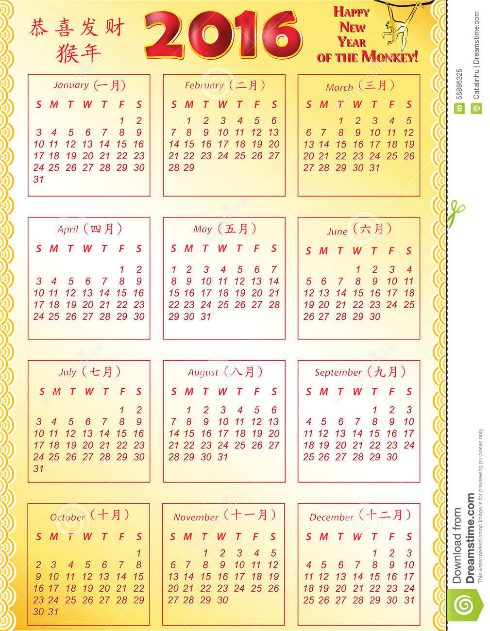 Holidays and Observances in China in 2016 - Time and Date