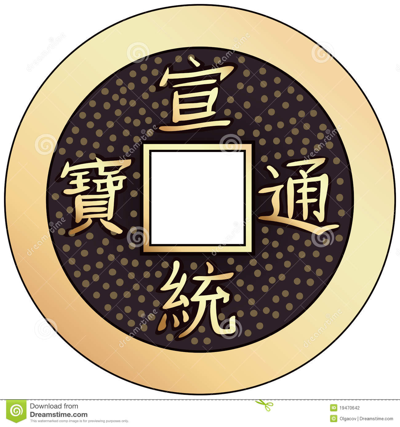 feng shui in china Traditional chinese feng shui history, from its beginnings in ancient china to  modern developments and methods.